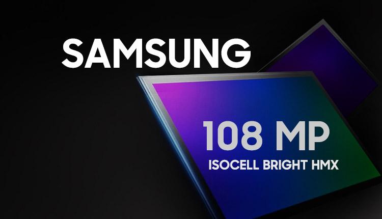 Samsung launch a phone with a 108MP camera ERdC - دوربین 200 مگاپیکسلی سامسونگ؛ این شایعه را باور کنیم؟!